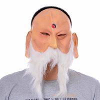 Çinli Büyücü Maskesi