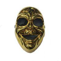 Parlak İskelet Maskesi – 4 Renk